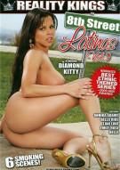 8th Street Latinas Vol. 9  Porn Movie