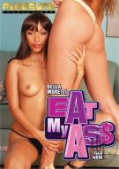 Eat My Ass Porn Movie