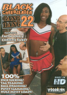Black Cheerleader Gang Bang 22 Porn Video