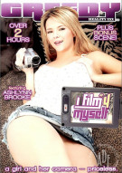I Film Myself #4 Porn Movie
