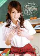Nadeshico Girls Vol. 4: Fuwari Porn Video