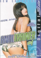 Anal Trainer #4 Porn Video