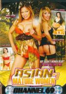 Asian Mature Women 7 Porn Video