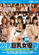 Catch Eye 20 Body Porn Movie
