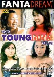 Tokyo Young Babes Vol. 16 Porn Movie