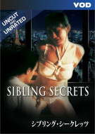 Sibling Secrets Porn Video