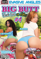 Big Butt Black Girls On Bikes #4 Porn Video