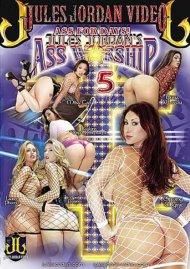 Ass Worship 5 Porn Video