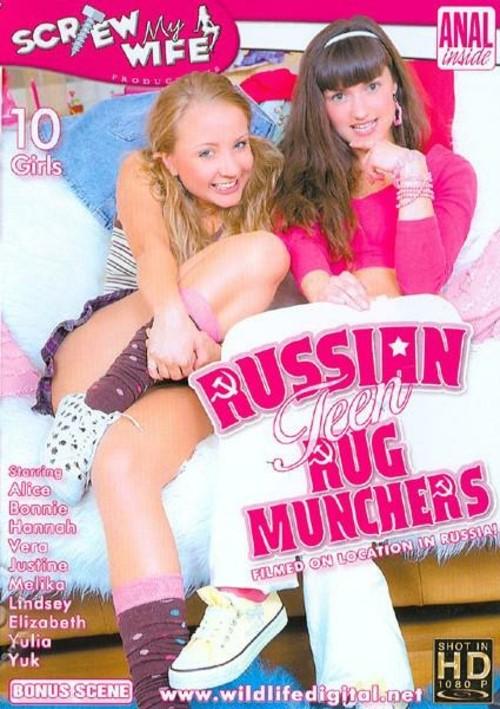 Russian Teen Rug Munchers