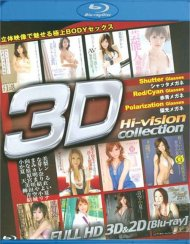S Model 3D Hi-Vision Collection 2 Blu-ray Image from Amorz.