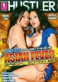 Asian Fever: Special Edition #2 Porn Movie