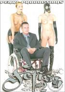Fetish Vol. 2 Porn Movie