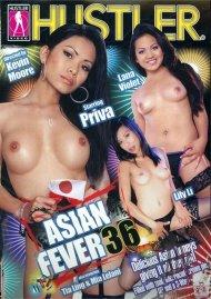 Asian Fever 36 Porn Movie