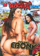 Round Ebony Ass 5 Porn Video