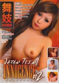 Japan Teen Innocence #2 Porn Video