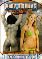 Body Builders in Heat 17 Porn Movie