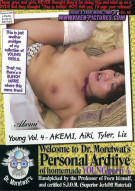 Dr. Moretwats Homemade Porno: Young Vol. 4 Porn Movie