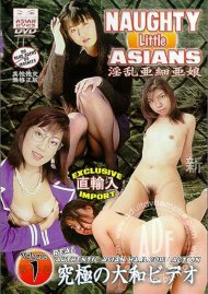 Naughty Little Asians Vol. 1 Porn Video