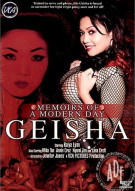 Memoirs of a Modern Day Geisha Porn Movie
