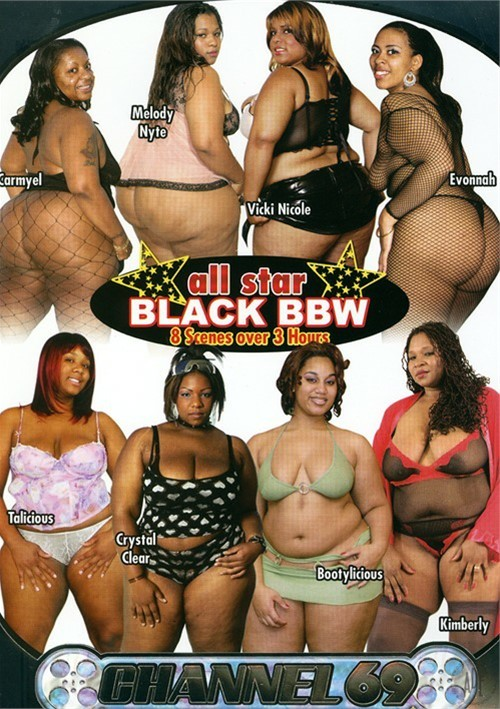 All Star Black BBW
