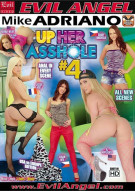Up Her Asshole #4 Porn Video