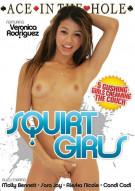 Squirt Girls Porn Movie