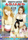 Pretty Little Asians 11 Porn Movie