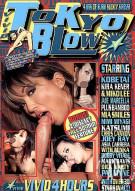 Tokyo Blow Porn Movie