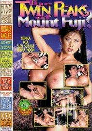 Twin Peaks Of Mount Fuji?, The Porn Video