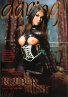 Rubber Lust Porn Movie