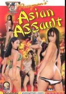 Pussyman's Asian Assault Porn Video