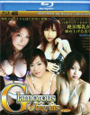 Glamorous & Big Tits Blu-ray