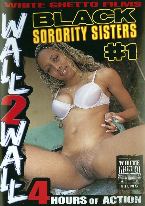 2009 best adult films