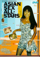 Asian Sex All-Stars 1 Porn Video