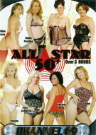 All Star 50+ Porn Movie