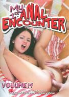 My 1st Anal Encounter 14 Porn Movie