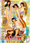 Naughty Little Asians Vol. 8 Porn Movie