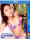 Sky Angel Blue 7 Porn Movie