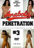 Penetration #3 Porn Video