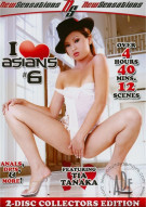 I Love Asians #6 Porn Video