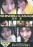 Parade Vol. 51: Shinobi Kasagi Porn Video