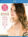 Merci Beaucoup 15: Nana Ninomiya Porn Movie
