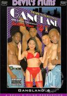 Gangland 4 Porn Movie