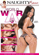 World War Asian #2 Porn Video
