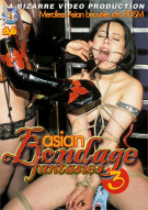 Asian Bondage Fantasies 3 Porn Video