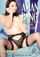 Asian Bang! Porn Movie