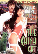 China Cat, The Porn Video
