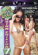 No Man's Land Asian Edition 7 Porn Video
