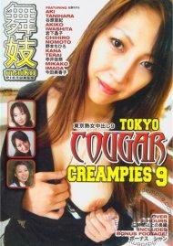 Tokyo Cougar Creampies 9 Porn Movie
