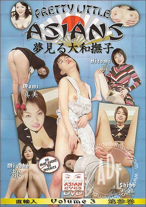 Pretty Little Asians 3